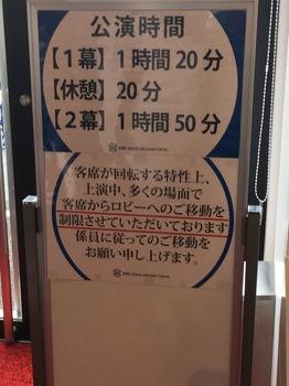 IMG_2585.JPG